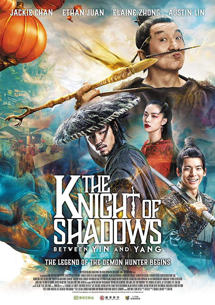 دانلود فیلم شوالیه سایه ها میان یین و یانگ The Knight of Shadows Between Yin and Yang 2019