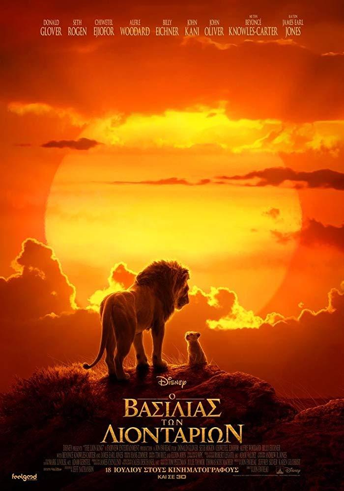 دانلود انیمیشن شیرشاه The Lion King 2019