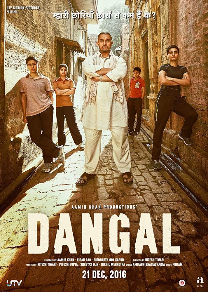 دانلود فیلم دنگال dangal