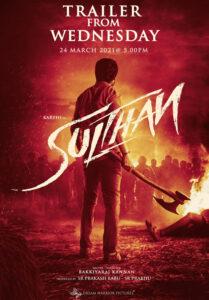 دانلود فیلم سلطان Sultan 2021