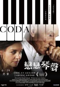 دانلود فیلم کودا Coda 2019