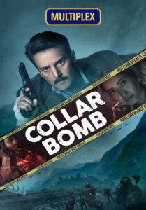 بمب انتحاری Collar Bomb 2021