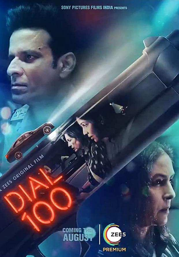 دانلود فیلم صد را بگیر Dial 100 2021