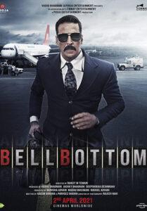 فیلم بل بوتوم Bell Bottom 2021